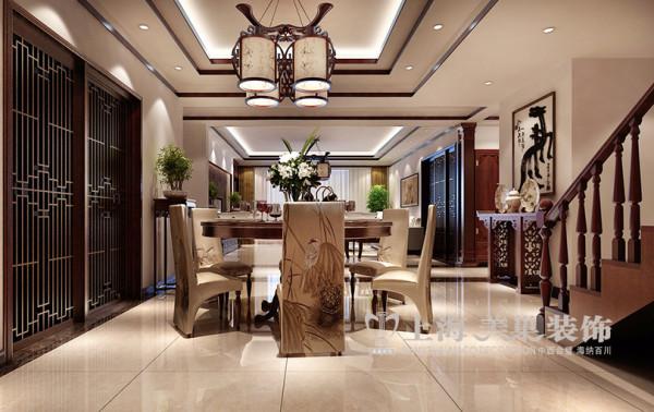 驻马店广安小区装修241平复式居室户型案例效果图——新中式风格设计餐厅样板间布局