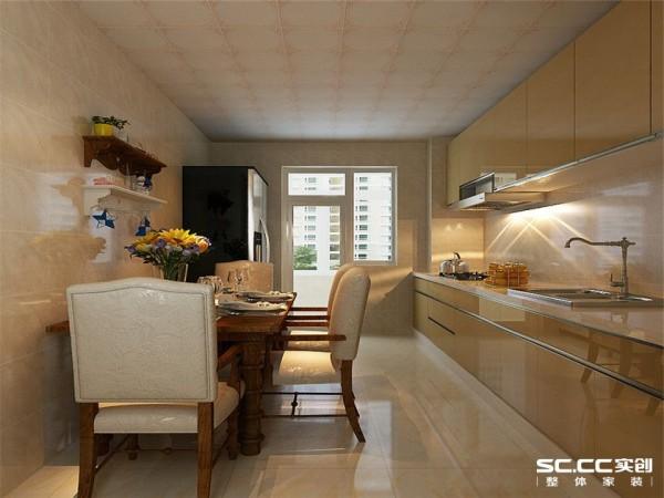 香槟烤漆的橱柜,配以一把木色的桌椅,波西米亚黄的墙砖,整体的颜色搭配更加和谐。