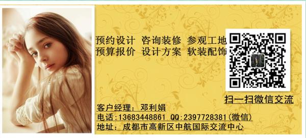 【高清】两居室现代风89㎡汇锦城 成都高度国际装修设计