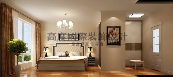 【高清】131平现代来袭南湖国际 卧室 成都高度国际装饰设计