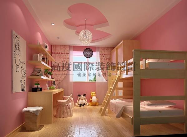 【高清】汇锦城 138㎡ 简约风 儿童房装修设计 成都高度国际装饰设计