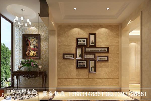 【高清】美式休闲 君汇上品 门厅装修设计 成都高度国际装饰设计
