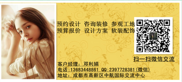 【高清】汇锦城 138㎡ 简约风 成都高度国际装饰设计