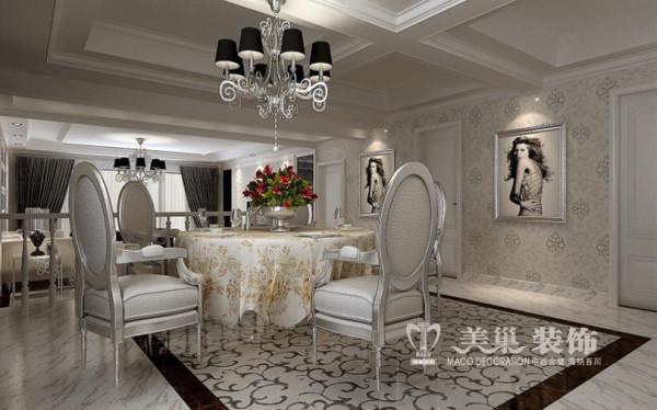 南阳外贸小区装修效果图赏析4室2厅户型——餐厅设计鉴赏