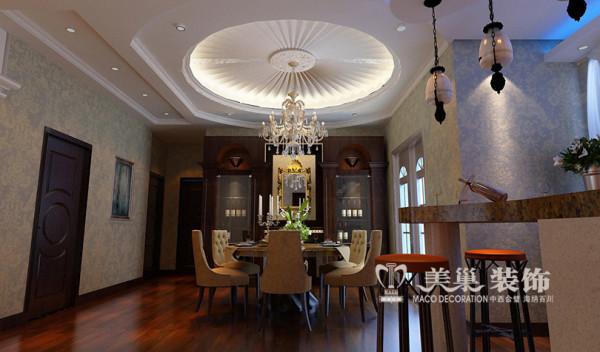 世纪村6号楼190平装修新古典设计风格案例——餐厅全景效果图
