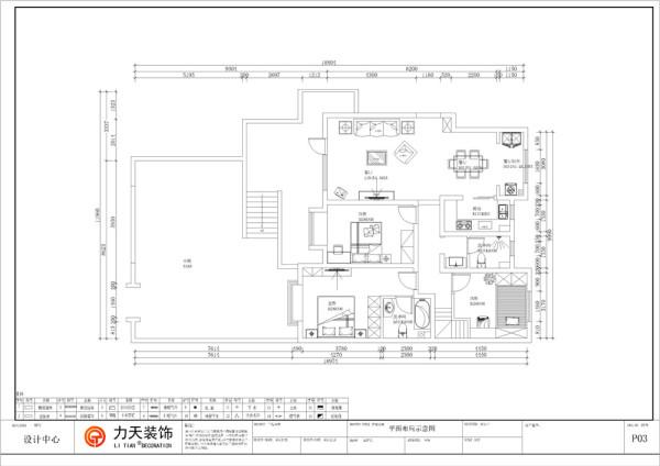 入户门右侧是客厅,入户门左侧为一个入户柜子的空间,从结构的设计上来说是很人性化的,在往里走的左侧是餐厅,右侧则为餐厅阳台,空间南北通透明亮宽敞,而餐厅的位置上离厨房的距离是很合理的。