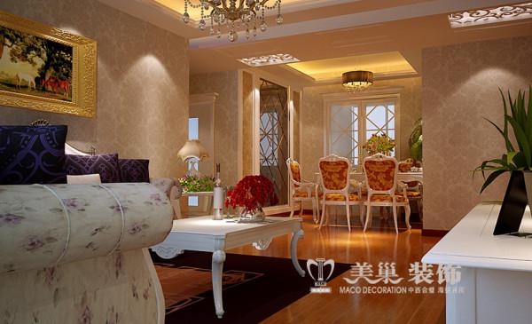 南阳建业森林半岛装修三室两厅户型效果图——客餐厅设计
