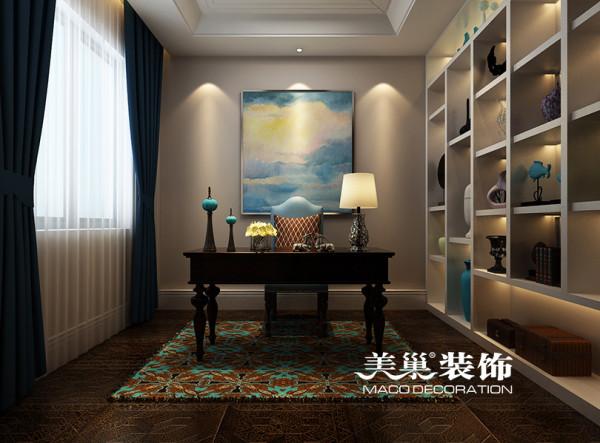 碧桂园260平案例装修新古典复式效果图——书房布局,深色的拼花木地板彰显了书房的文化底蕴