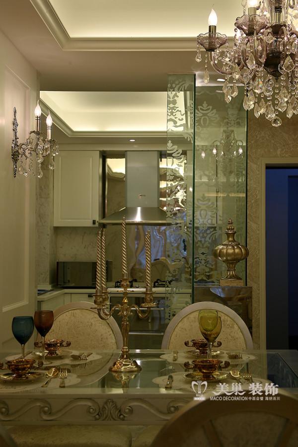 南阳宇信凯旋城装修效果图赏析三室两厅户型案例——餐厅