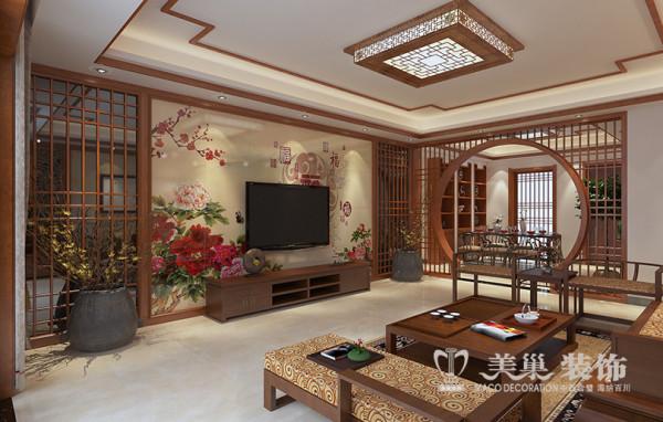 选用稳重大气的红木色、牡丹图案的电视墙、实木花格、铜质镂空祥云雕花,通过层次精致的造型勾勒,结合古典又不失潮流的家具点缀让空间开阔大气,富有层次,同时又稳重温馨。