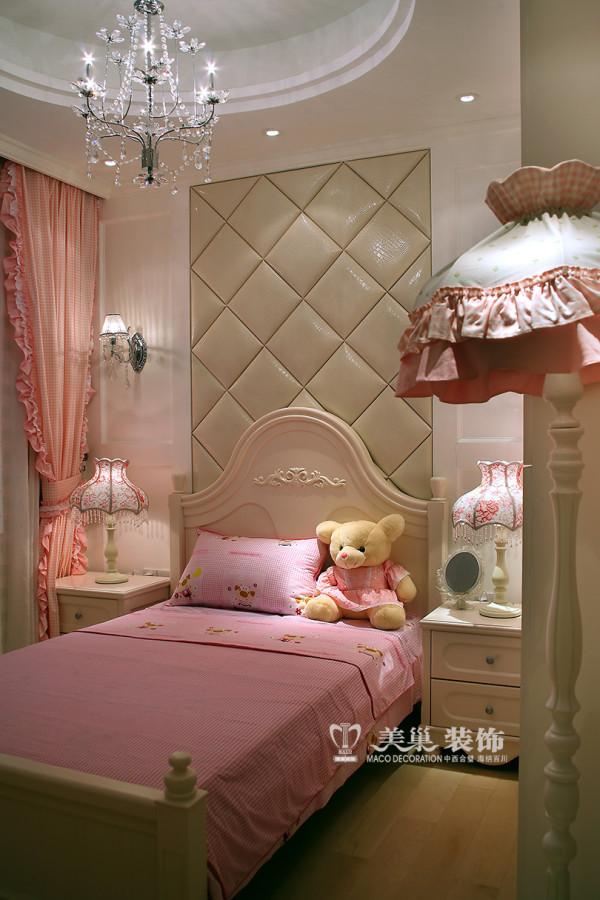 宇信凯旋城装修124平居室三室两厅户型案例设计——女儿房效果图