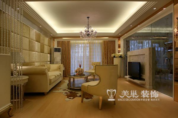 南阳宇信凯旋城装修样板间效果图——客厅全景设计效果图
