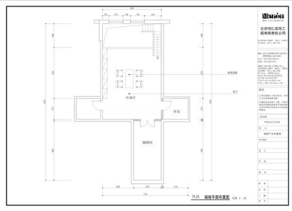 三层阁楼属于休闲区域,休闲室、书房等分布其中。