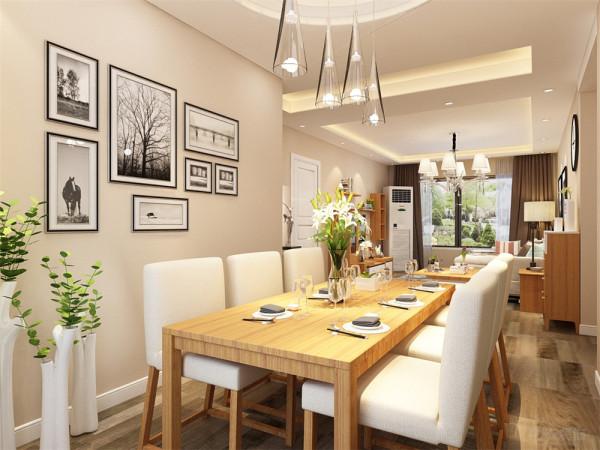 在餐厅的设计上同样采用了米色木色的搭配,再搭配上绿植温暖而又清新。展现给人的是怡人的家居环境,在吊顶的设计上,我们遵循了天圆地方的风水学说,为房间的主人祈求福运。