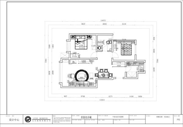 此户型为首创光合城两室两厅一厨一卫95㎡的户型。是个标准的H型户型,入户门右侧是厨房,正对着的是一个入户柜,入户门左手边是一个餐桌,餐厅旁边是一个客厅,客厅较为宽敞。