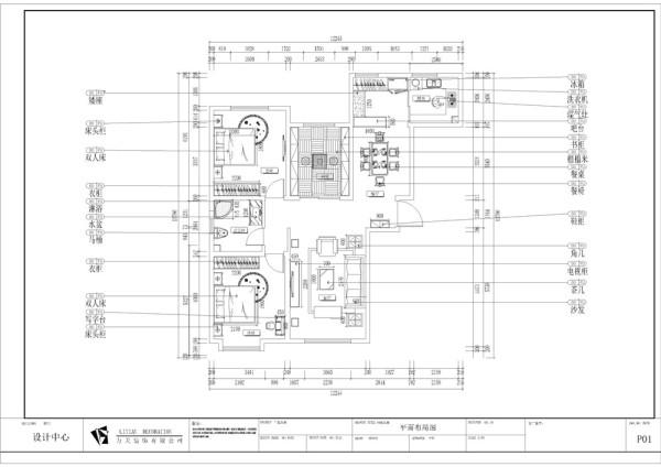 首先是入户玄关,利用户型特点在左边放置一个鞋柜,方便进出门换鞋,还具有装饰的效果,右边是餐厅,根据家居人口和空间大小,放置一个六人餐桌椅。