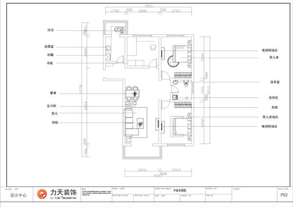 该户型为海盛中城120平米三室一厅一厨一卫,该户型南北通透,厨房不对卧室,厨房不对卫生间,使得该户型不会显得有通风的问题,会达到冬暖夏凉的效果。