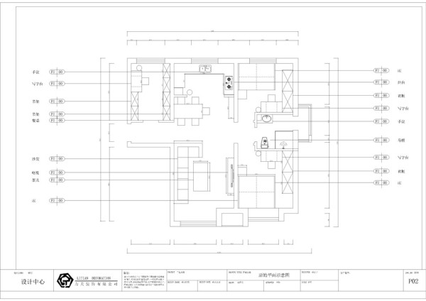这是一套碧水家园110㎡3室2厅1厨1卫。以入户门为起点的话,首先进入户门的右手边就是书房,呈长方形,往前边走就是客厅和用餐区域。