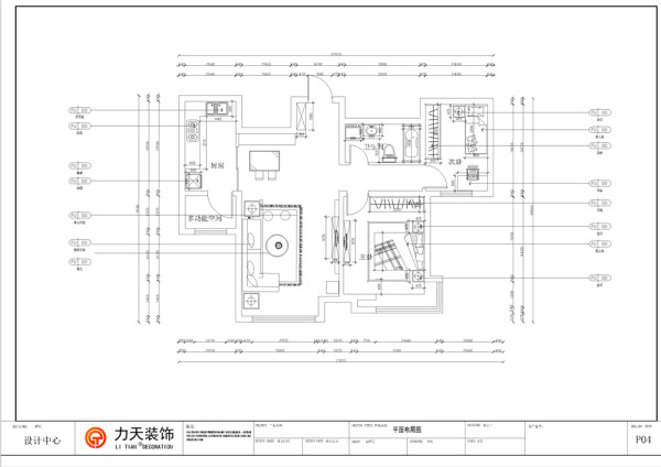 入户门进入,逆时针方向,依次为餐厅、厨房,厨房里还有一个多功能空间,可以放置一些琐碎物品,接着是客厅,主卧和次卧相连,正对着主卧是一个卫生间,位置设置合理。