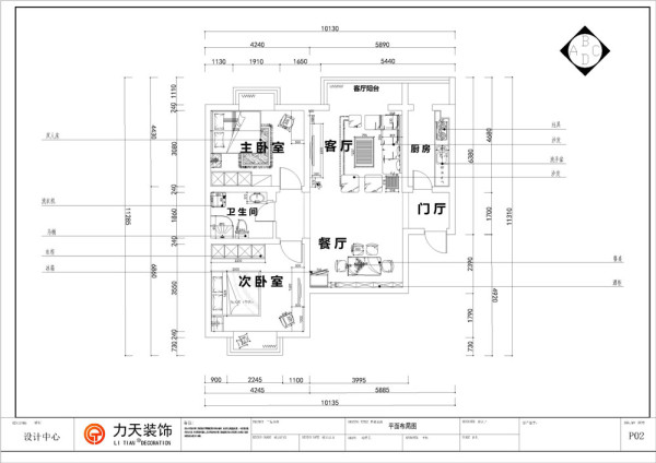 入户我们的正前方,首先看到的是一个较大的空间,它是一个比较大的走道,往左走是一个餐厅,右边是客厅的设计,是整个空间的视觉中心,与主卧相邻的是次卧,在玄关相邻是一个厨房加小阳台。