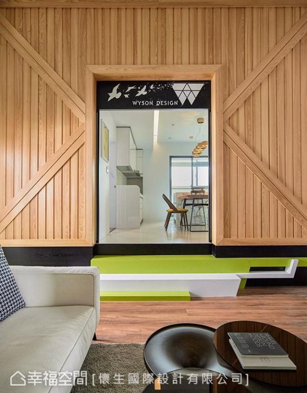 特别将怀生国际设计的LOGO点缀于厨房入口处,使空间增添趣味性。