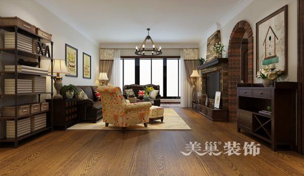 翰林居160平四室两厅装修美式风格效果图