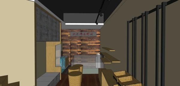 个性店铺 下现代风格 其他图片来自用户1871771877在厨荷生鲜店铺设计