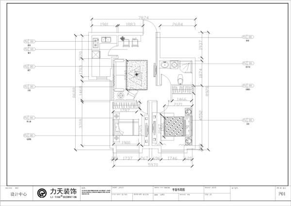 本方案是远洋城户型图H1户型75平方米两室两厅一卫,从整体上看,此户型房体结构合理,是一个适合长久居住的生活环境。户型南北通透,布局紧凑,动静分明。