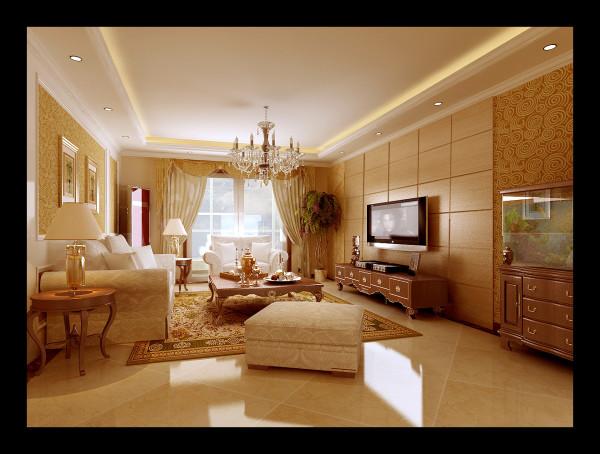 生活家装饰--韦伯豪家园130平米简欧风格客厅装修效果图