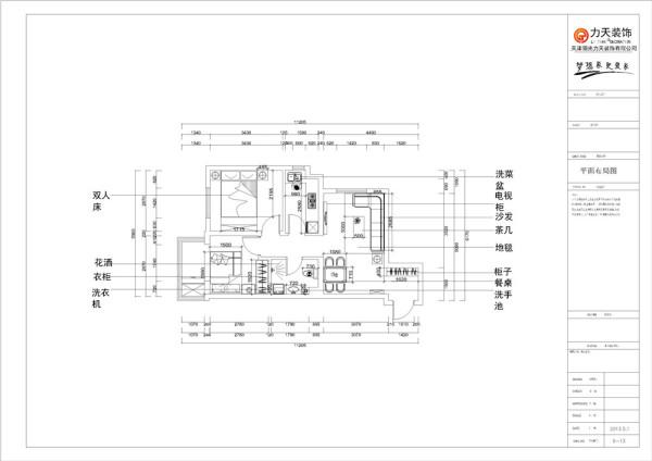 本案为滨海欣嘉园两室两厅一厨一卫,92平米。一入户,左手边是一个餐厅,餐厅对面是客厅,紧接着是主次卧区域,其中厨房餐厅分隔,方便就餐,餐厅与客厅相通,使空间更加宽敞明亮。