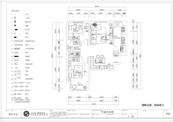 从入户门进入,右边映入眼帘的是通顶的玄关柜,为整个空间增加储物功能,再往里走是餐厅,玄关的右手边是客厅与之相邻的是厨房,穿过餐厅来到过道位置,过道的正面是卫生间。