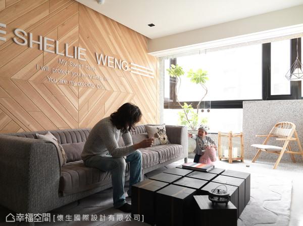 设计师翁嘉鸿为宝贝女儿重新整顿自己的第二间房,除了做为家人的度假使用,也是献给女儿长大后的礼物。