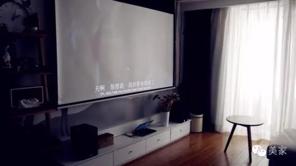 客厅区域置了一个投影仪,幸福感大大提升,吃过饭窝在舒服的沙发里放一部喜欢的电影,没有电影院的喧闹,简直是私人vip头等舱待遇。