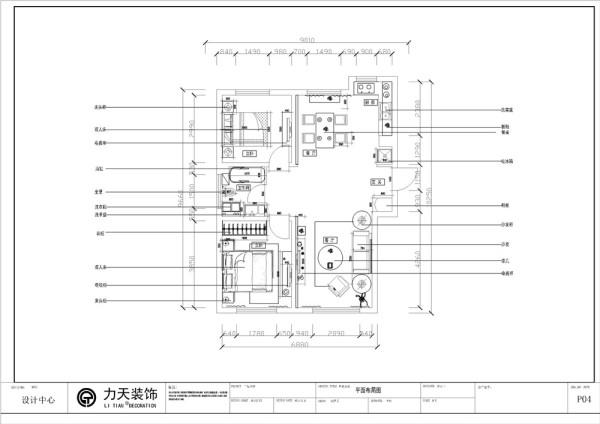 本小区名为远洋城,是三室两厅一卫的标准户型,共104.78平方米,户型南北通透,布局紧凑,动静分明。