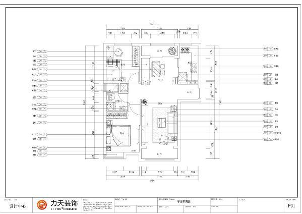 本案为夏洛兹花园2室2厅1卫1厨95.12㎡户型,该户型分区明确,是比较经典的户型。