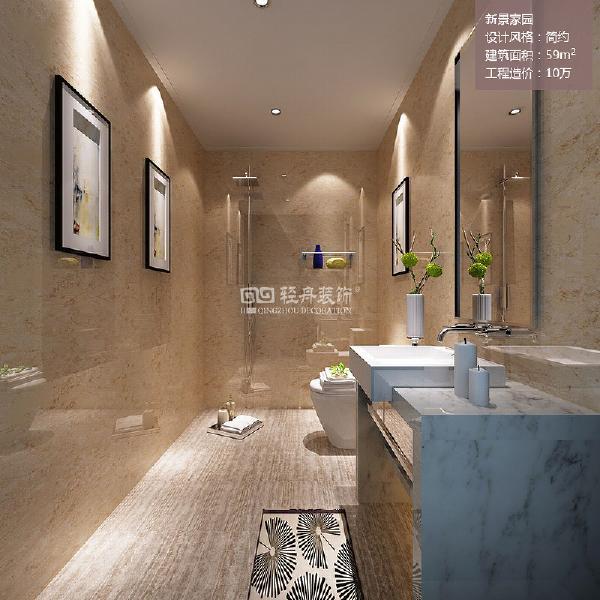 卫生间顶面采用防水石膏板吊顶,墙地砖采用石材纹理的瓷砖。