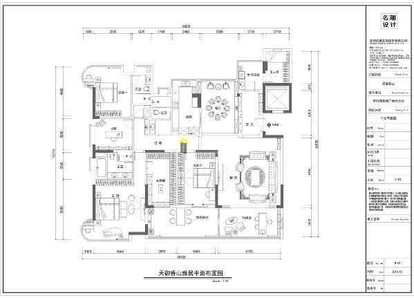 天御香山欧式五居室大宅装修平面方案图