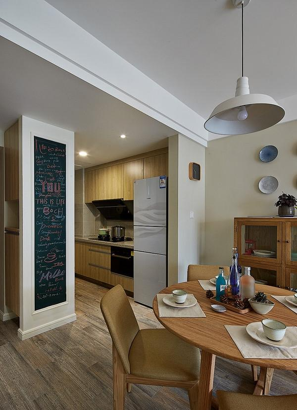 开放式厨房,现代前卫