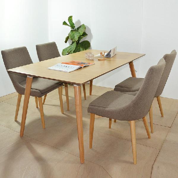 北欧小户型餐桌椅