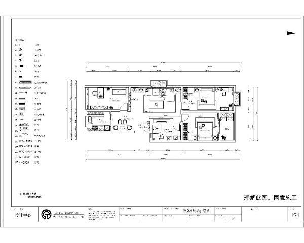 首先入户玄关,左手边是餐厅厨房和书房区域。厨房和书房相邻,便于业主生活。