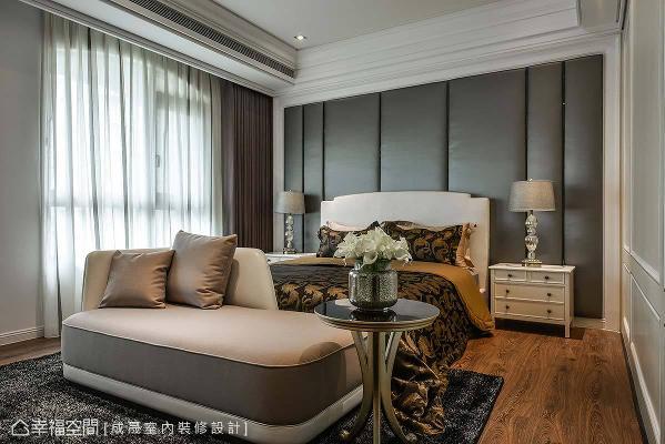 简约且利落的床头板与主墙,以优雅新古典结合当代元素,开展在场域的每个角落。