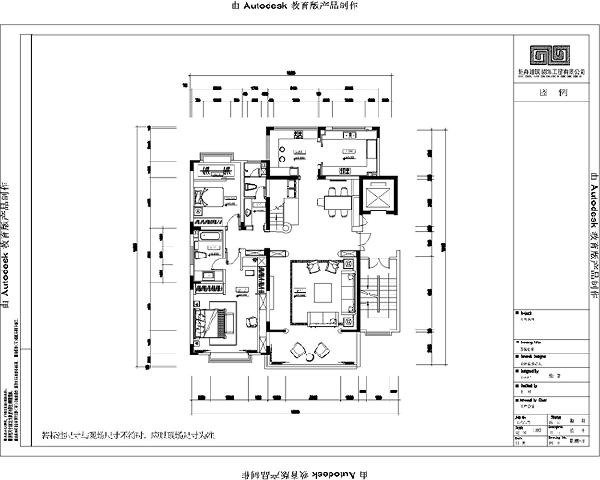 源盛嘉禾(290平米)美式风格别墅户型一层平面布置图