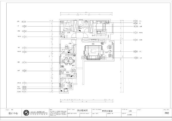 从布局上看,整个空间的通风采光很好。主要以东西向采光,整个户型的布局相对来说比较合理,入户位置的左边为卫生间的位置,整个走廊很狭长,就餐区与厨房的位置相邻