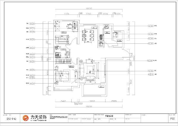 户型布局规整,功能分区大体合理,整体采光较好,空间的功能性很强,根据房间的合理布局以及面积,定义为混搭风格。