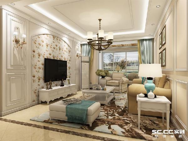 客厅:采用奶咖色为主色调,以追求现代美式高雅古典的特性;布艺的联邦家具体现出优雅,得体的古典美,使整个家显得贵族大气。