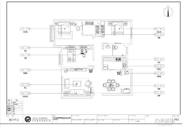 从入户门入,左手边是客厅,右手边是餐厅。餐厅对面是厨房,餐厅带阳台设计,观景、采光,方便了业主生活。餐厅与厨房东西相连,就餐、使用更加便利。