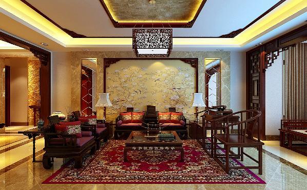 生活家装饰--华贸城210平米中式风格客厅装修效果图