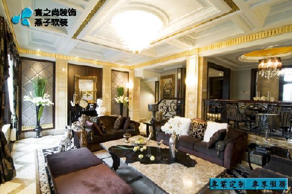 家具的丰厚质感、墙壁的精雕细琢、摆件的华丽装饰,都给人带来视觉上的震撼。