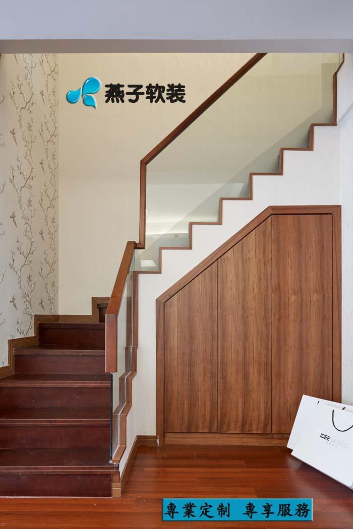 现代 中式风格 软装设计 精品案例 楼梯图片来自燕子软装在中航樾府的图片