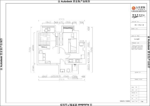 从入户门进入,左手边映入眼帘的是玄关柜,玄关柜的左手边是餐厅的位置,从餐厅往里走是客厅的空间,玄关正对着的是卧室,也是后期规划成的儿童房。